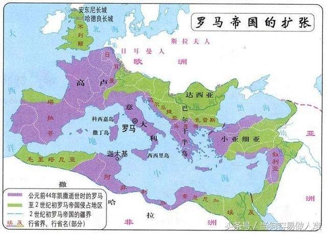 公元2世纪古罗马帝国为什么要在不列颠修建哈德良长城 快资讯