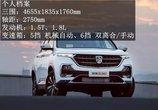宝骏推出全新SUV车型,哈弗H6、长安CS55、风光580有危险?