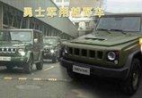 中国新款军车一经亮相引起轰动 此国要引进生产线
