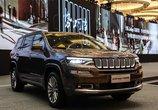国产Jeep全新大指挥官正式发布