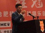 """韩寒餐厅""""欠薪12万遭起诉""""网友称:难道他出名,活该背黑锅?"""