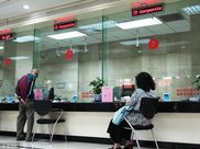 退休老年人去银行存款,客户经理推荐理财产品,老人应注意什么?