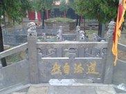 《极速环游记》旗袍美人探索千年湖底古城