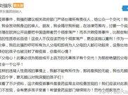 崔永元炮轰方舟子:一直在给生产假疫苗的利益集团洗地!