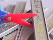 """疫情下的中国高铁客流第一大站:节前节后春运""""冰火两重天"""""""