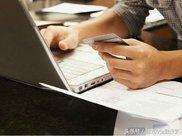 招招见效的贷款技巧,信用不过关就该这么做!