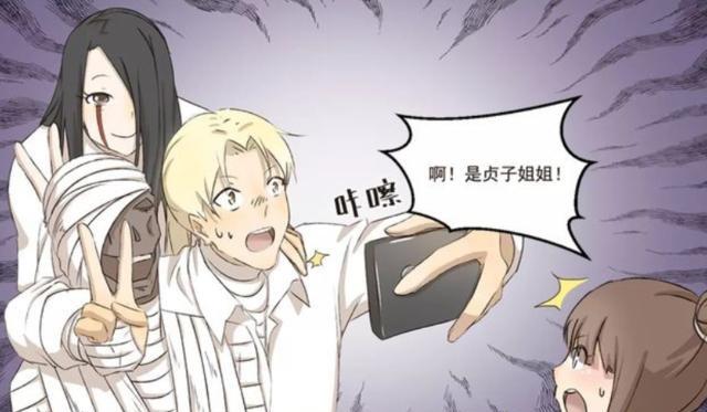 恶搞漫画:贞子姐姐的惊喜吓坏木奈,木奈飞上了全集进邪恶禁漫画18图片