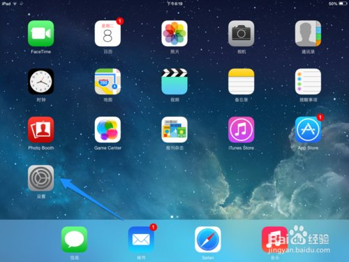 iPadAir怎么创建IDiPadAir怎么注册AppleID