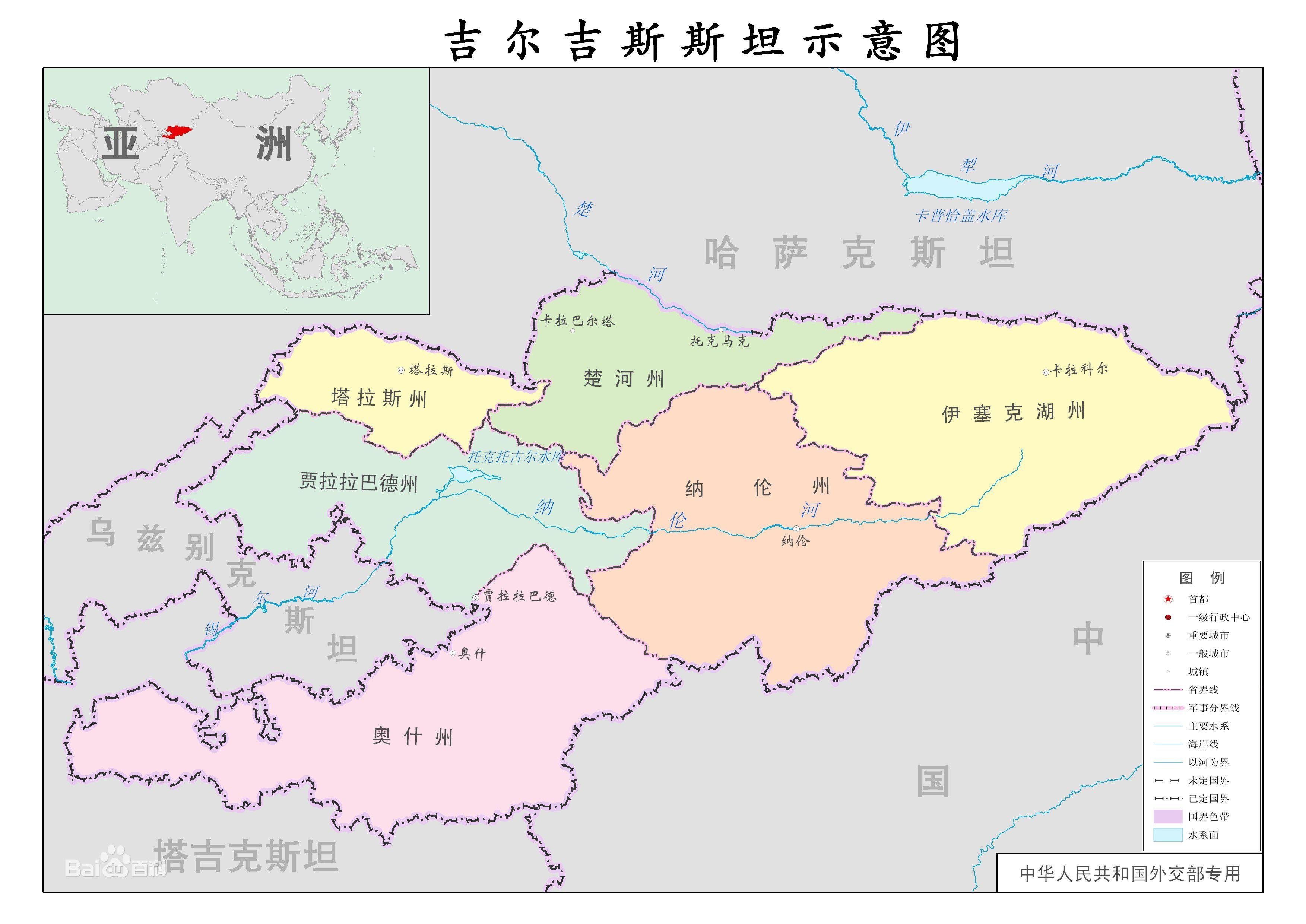中亚地图_中亚地理地图图片