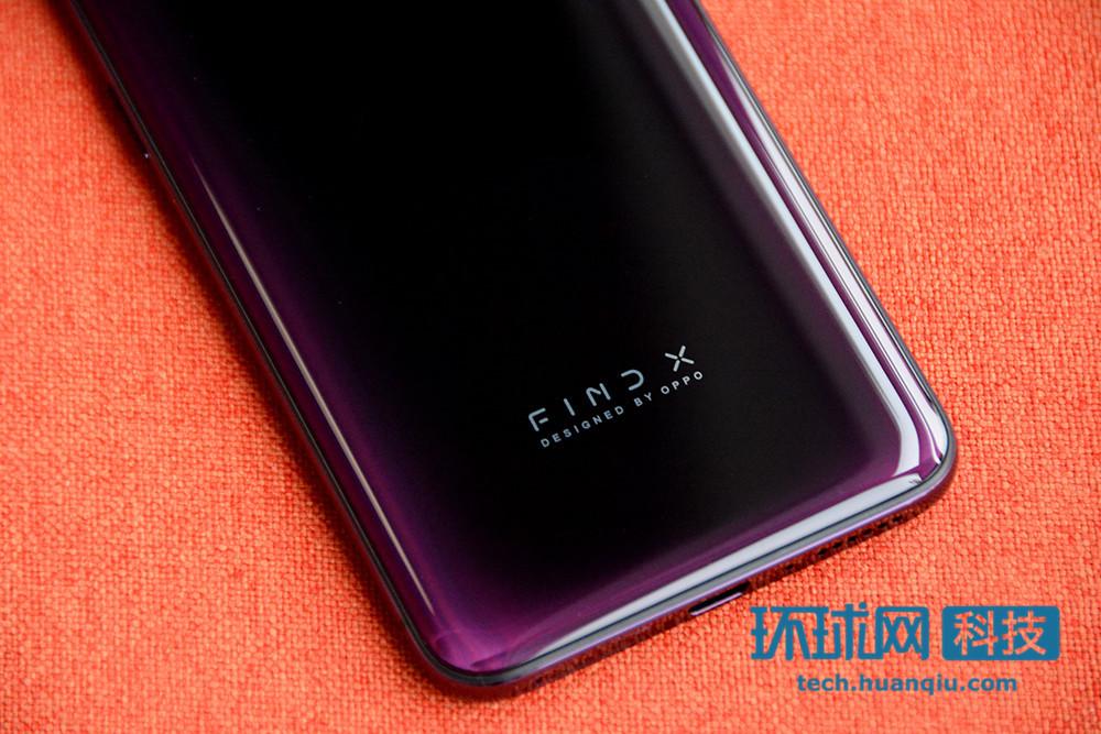 OPPO推出FindX 5G版原形机 商用5G手机今年