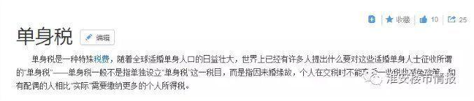 [精彩]哭了!以后在淮安不结婚不买房,竟然还要交税?!