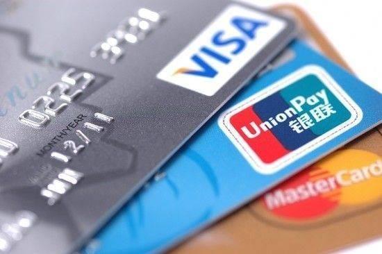 信用卡申请收入表格_申请高额信用卡填写表格有技巧!