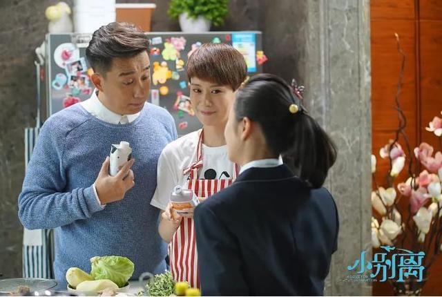 从《小别离》演到《小欢喜》中的演员,除海清黄磊,还有一位配角