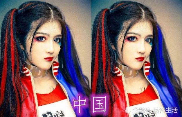 <b>同样是cos小丑女,中国古典美,乌克兰教你做人,韩国:笑到趴</b>