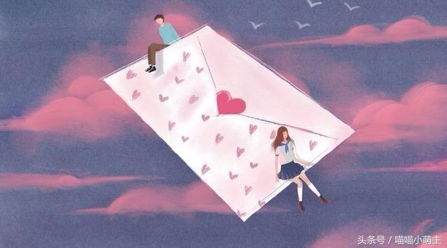 男人愿意为你做这5件事,说明把你当媳妇了