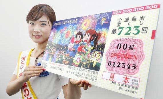 日本人不热衷买彩票:越穷越要脚踏实地,我国是越穷越想一夜暴富