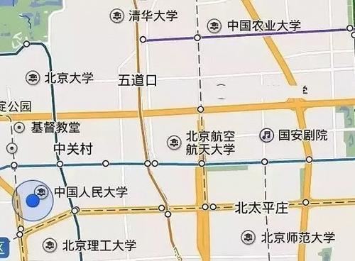 男女宝宝取名字北京四号线所法学院谁先下车谁就输?
