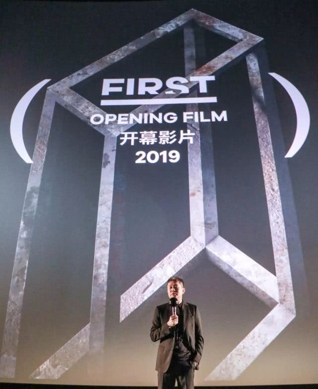 FIRST:中国电影依然掌握在创作者手中