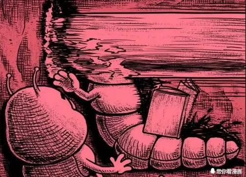 重爸爸猎奇神医:口味就死在我的眼前还是漫画漫画妃脑袋毒图片