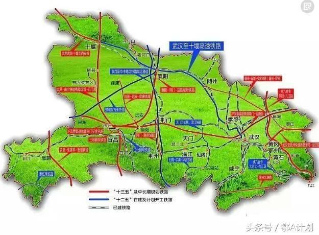 规划图中红色线路显示十三五及中长期有规划麻城到罗田的,还有武汉
