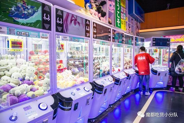 日本来的娃娃机专门店,全是正版在情趣哪里常德开房图片