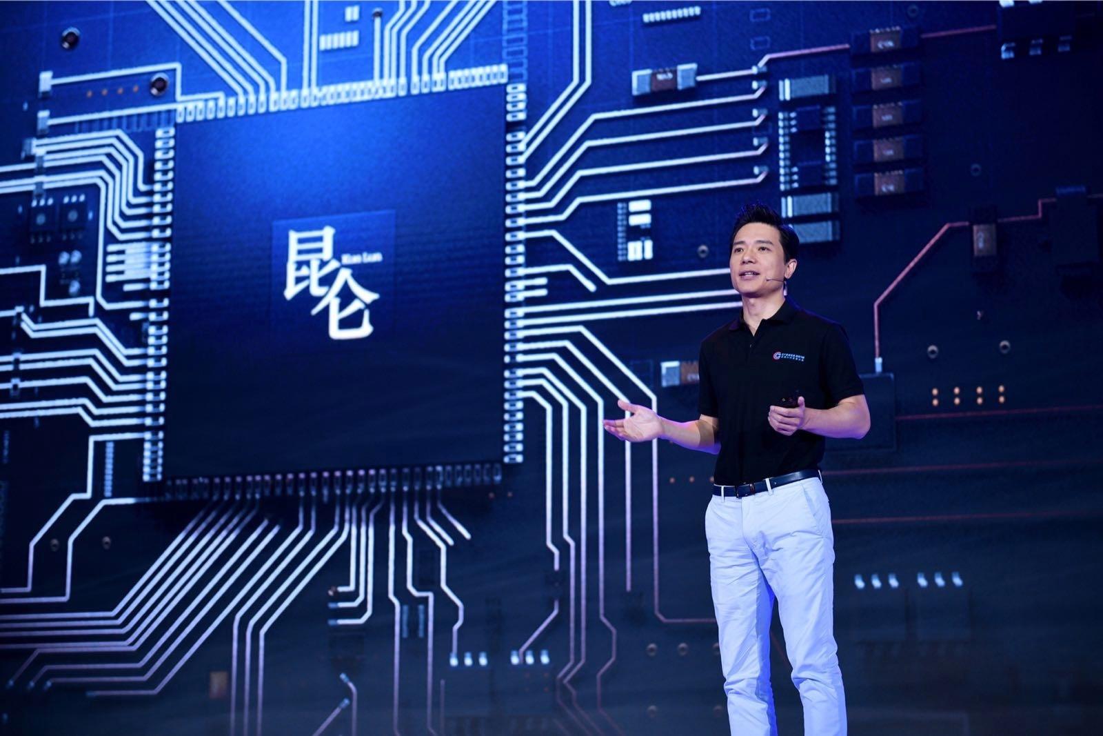 """百度推出AI芯片""""昆仑""""!实现软硬一体化"""