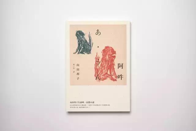 论排版设计,中文字体排版设计是厉害的阿里巴巴ui全链设计师图片