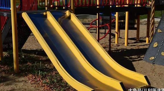 玩滑滑梯居然出了这么多事故? 做到这3点 让孩子安全玩!