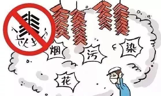 今年6月起,新余烟花爆竹禁燃区销售烟花爆竹将