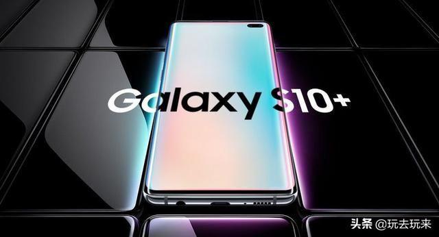 <b>三星Galaxy S10/S10+固件更新变砖:官方建议 硬格</b>