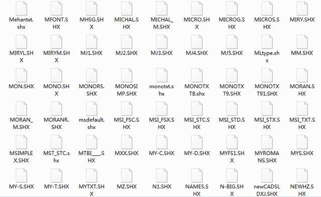教你解决CAD文件缺少SHX图纸、字体线条系cad错误v文件字体中图片