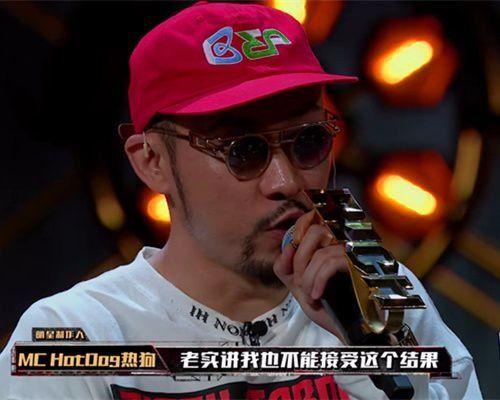 """《中国新说唱》淘汰蜜妞是热狗的妥协,妥协于观众的""""性别歧视"""""""