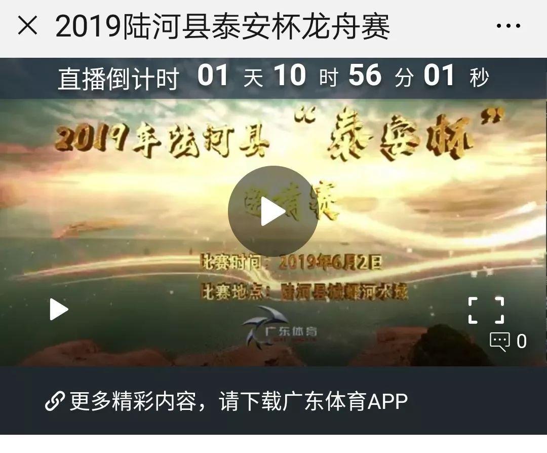 体育新闻今日头条最好用体育资讯中国体育资讯网最好用的体育直播最新的体育赛事新闻