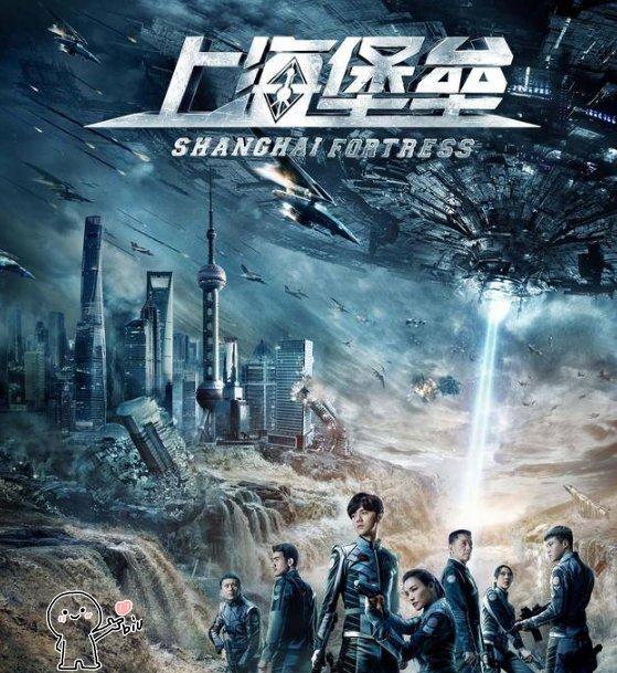 《上海堡垒》票房扑街,官方为挽回口碑急了,连小学生都不放过?