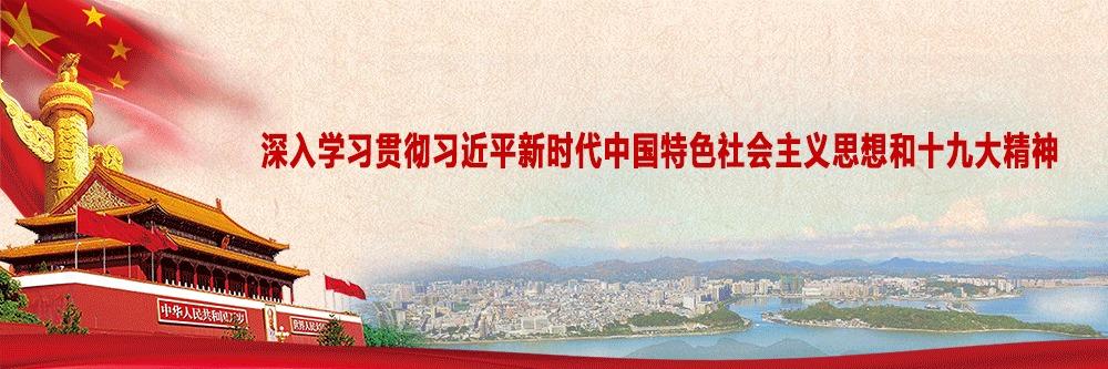 中国海事海巡0941船正式列编汕尾