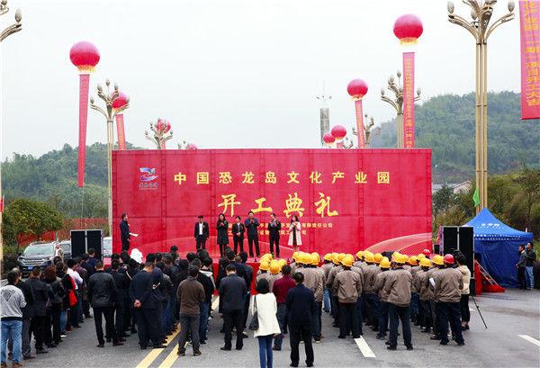 """贵州赤水斥资62亿元打造""""中国恐龙岛"""""""