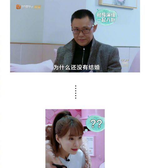 沈梦辰被球衣催婚,还自己做表情爸爸笑穿女星表情红色包的韩国图片