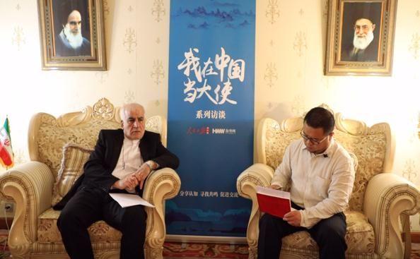 伊朗中国大使