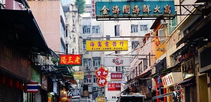都说香港是国际大都市,但游客第一次到香港,往往都会觉得很意外