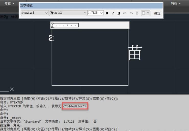 CAD软件中写多行走廊时打开记事本ktv图片文字cad图片