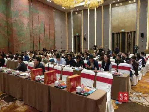 抚州房产网-首届中药材种植产业发展论坛在抚州举办
