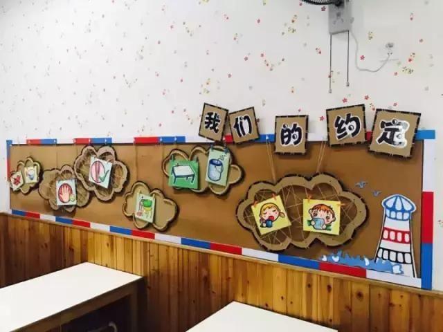 幼儿园硬纸板教室环创,环保又有创意!新学期试一试