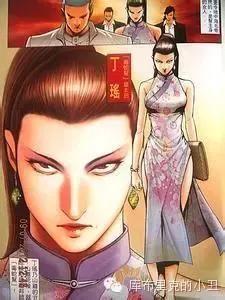 陈浩南和山鸡彻底黑化,这才是 古惑仔 漫画的真面目