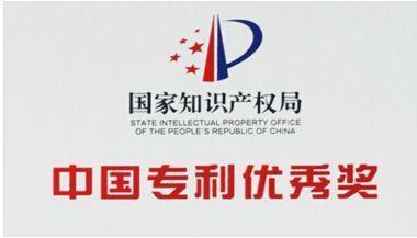 早读 盾安环境一发明专利获中国专利优秀奖