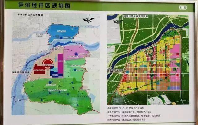 偃师老城区规划图