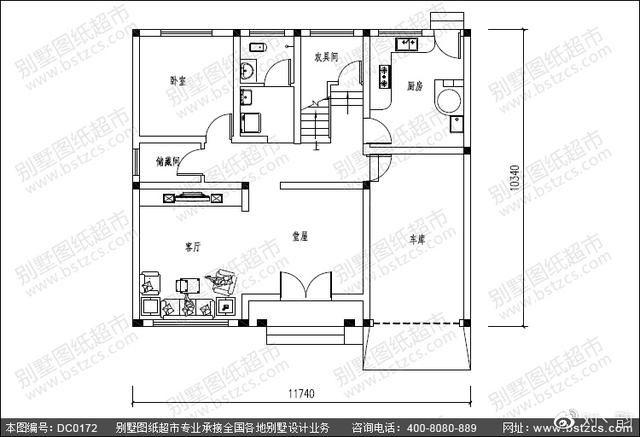 带露台及车库二层半农村自建房屋设计图