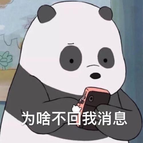 幽默段子:第一次请暗恋的女神去火锅店吃火锅,女神指着菜单说图片