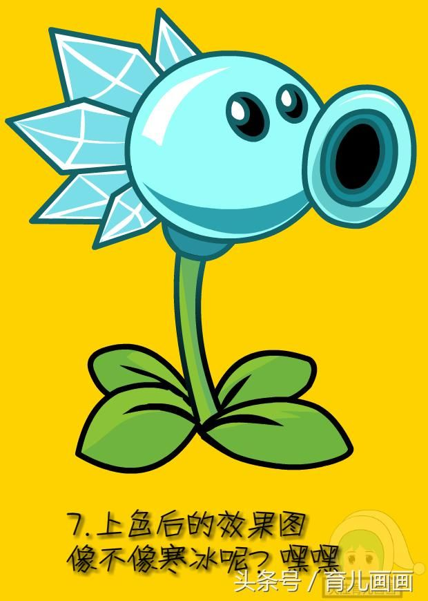 植物大战僵尸简笔画:喜欢的孩子别去玩游戏!跟我学画画!秒收