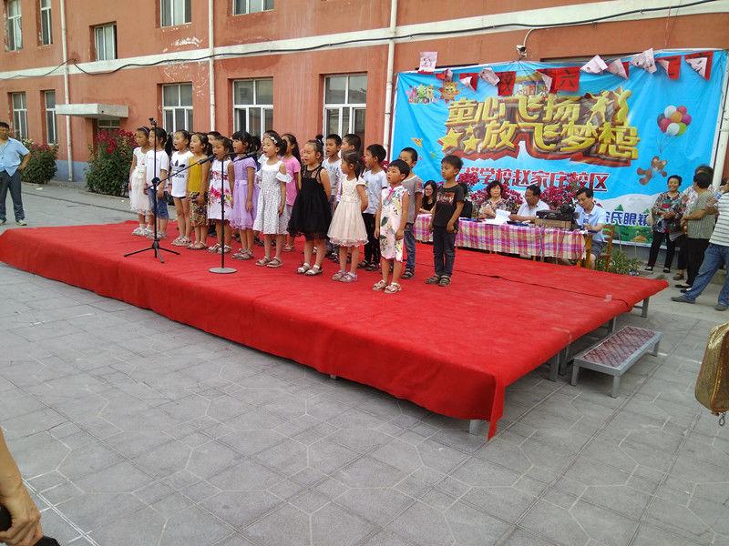 """赵县赵家庄学校:欢欢乐乐过""""六一"""""""
