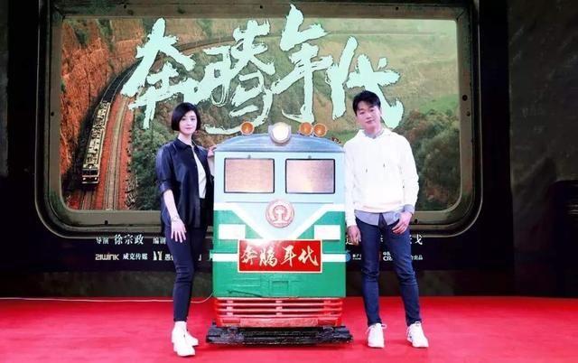 电视剧《奔腾年代》聚焦电力机车发展,以刘友梅院士为图片